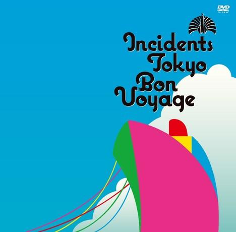 DVD盤「Bon Voyage」ジャケット