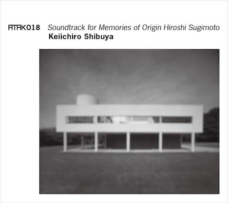 サウンドトラック「ATAK018 Soundtrack for Memories of Origin Hiroshi Sugimoto」ジャケット