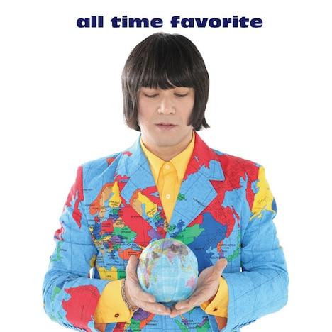 配信ベストアルバム「all time favorite」ジャケット