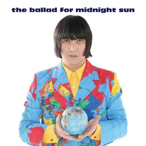 配信バラードベストアルバム「the ballad for midnight sun」ジャケット