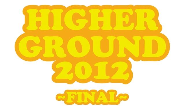 「HIGHER GROUND 2012~FINAL~」ロゴ