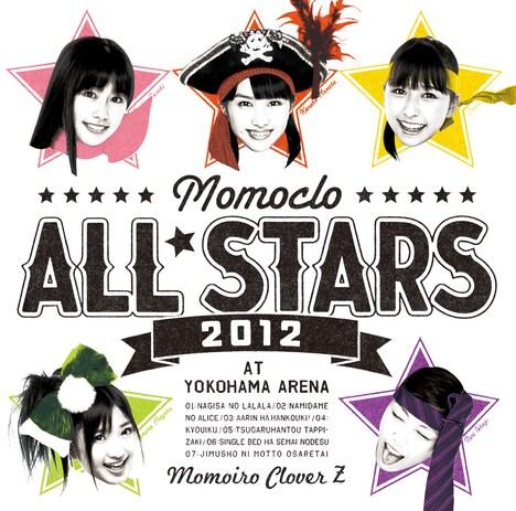 写真は横浜アリーナ公演&通販限定CD「ももクロ★オールスターズ2012」ジャケット。