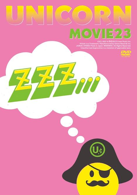 ユニコーン「MOVIE23 / ユニコーンツアー2011 ユニコーンがやって来る zzz...」DVD盤ジャケット