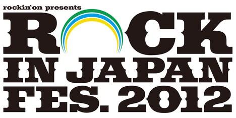 「ROCK IN JAPAN FESTIVAL 2012」ロゴ