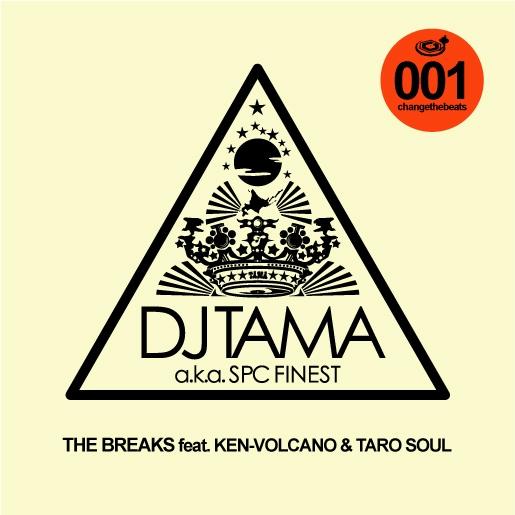 DJ TAMA a.k.a. SPC FINEST「THE BREAKS feat. TARO SOUL & KEN-VOLCANO」ジャケット