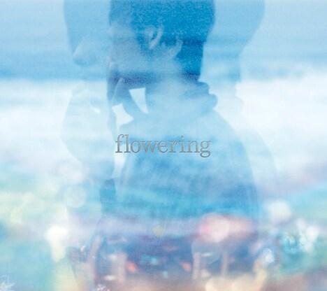 アルバム「flowering」初回限定盤ジャケット