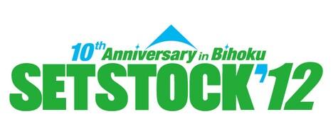 「SETSTOCK'12 10th Anniversary in Bihoku」ロゴ