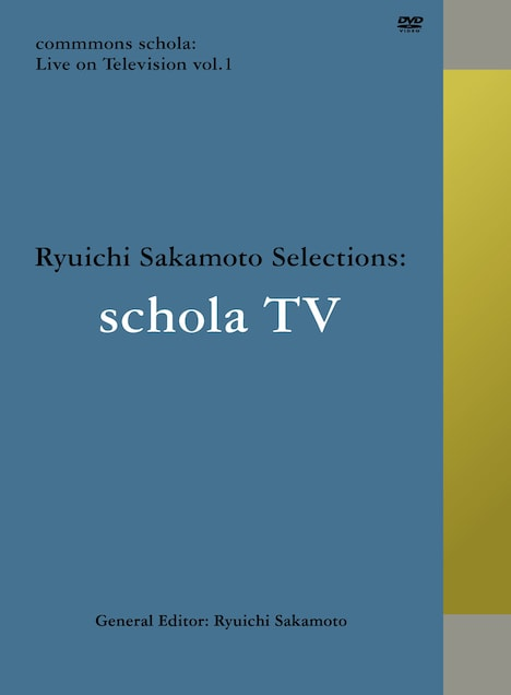 「commmons schola: Live on Television vol.1 Ryuichi Sakamoto Selections: schola TV」DVDジャケット