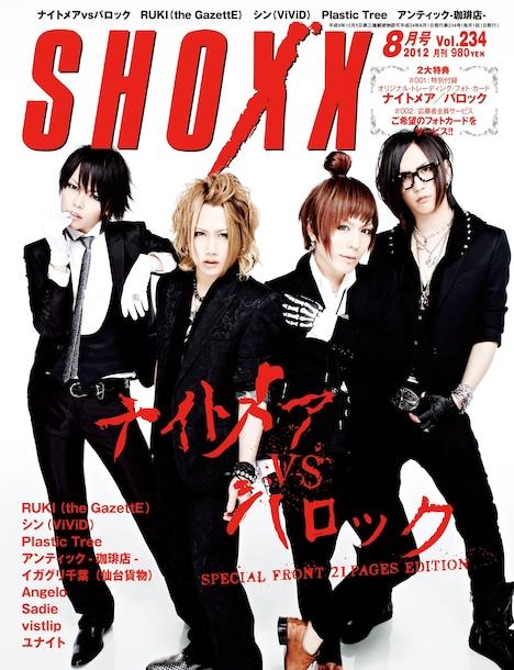雑誌「SHOXX」230号表紙