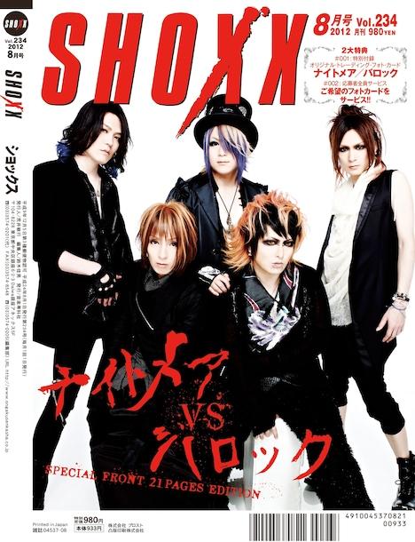 雑誌「SHOXX」230号裏表紙