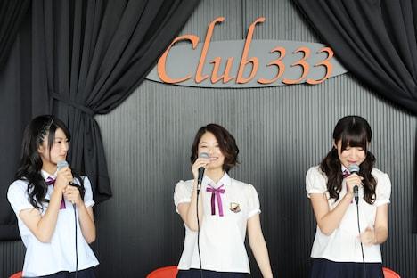 「夏休みスペシャル Under Station!!@東京タワー」公開収録の様子。
