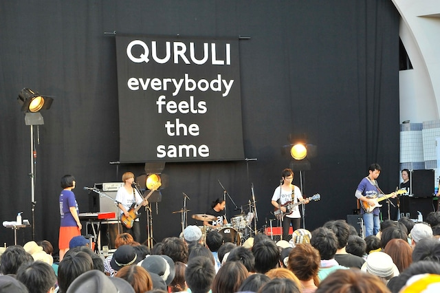 「QURULI FREE LIVE at YOYOGI 2012~everybody feels the same~」の模様。