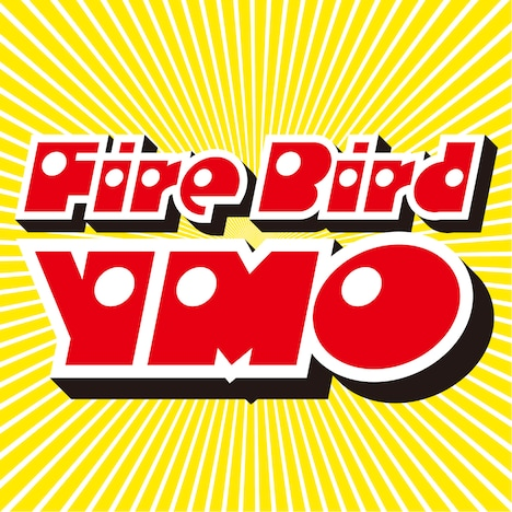 Yellow Magic Orchestra「Fire Bird」ジャケット