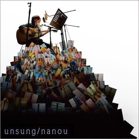 ナノウ「UNSUNG」ジャケット