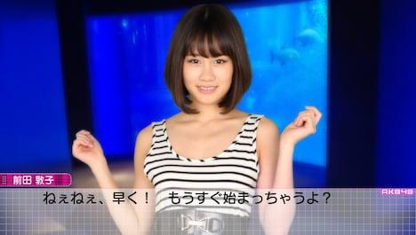「AKB1/153 恋愛総選挙」より、前田敦子とのデートシーン。