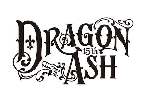 Dragon Ashロゴ