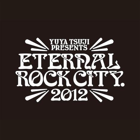 「ETERNAL ROCK CITY. 2012」ロゴ