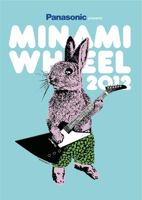 「MINAMI WHEEL 2012」メインビジュアル