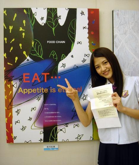 見事に初入選を果たした若月佑美が、笑顔で喜びを報告。