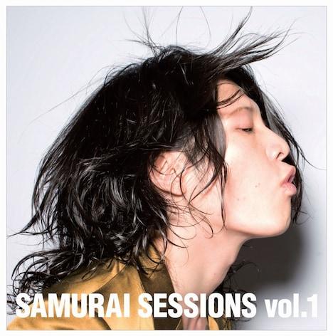 雅-MIYAVI-「SAMURAI SESSIONS vol.1」初回限定盤ジャケット