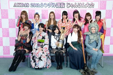 「AKB48 29thシングル選抜じゃんけん大会」終了後の記者会見より。