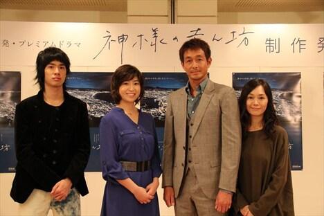 「神様の赤ん坊」制作発表会見より渡辺大知、南沢奈央、吉田栄作、奥貫薫(写真左より)。