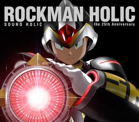 SOUND HOLIC「ROCKMAN HOLIC ~the 25th Anniversary~」ジャケット