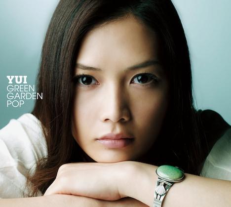 YUI「GREEN GARDEN POP」初回限定盤ジャケット