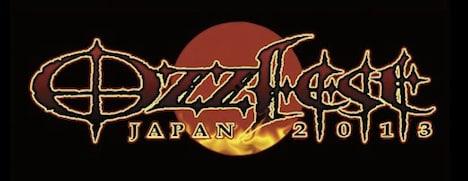 「Ozzfest Japan 2013」ロゴ