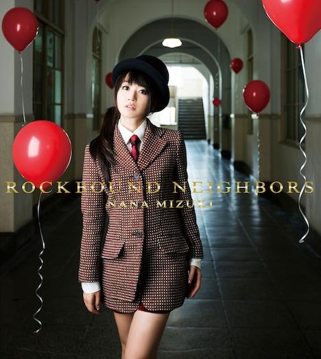 ナタリーPower Pushでは水樹奈々の最新アルバム「ROCKBOUND NEIGHBORS」(写真は初回限定盤CD+DVDジャケット)の発売を記念したインタビューを公開中。