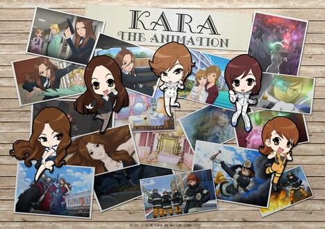 「~KARA THE ANIMATION~(仮)」のメインビジュアル。画像左からギュリ、ハラ、ニコル、スンヨン、ジヨン。(C)SBS VIACOM・DSP MEDIA・DONGWOO A&E