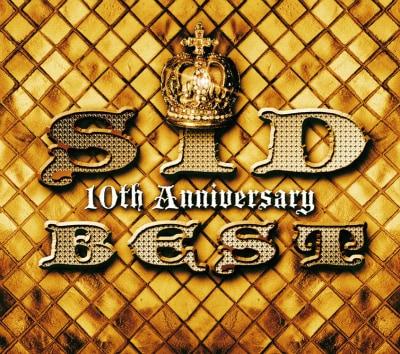 ベストアルバム「SID 10th Anniversary BEST」完全生産限定盤ジャケット