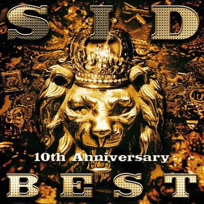 ベストアルバム「SID 10th Anniversary BEST」通常盤ジャケット
