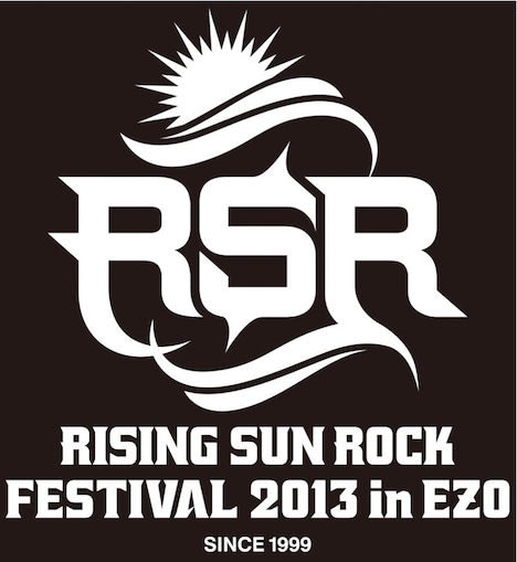 「RISING SUN ROCK FESTIVAL 2013 in EZO」ロゴ