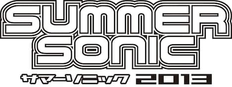 「SUMMER SONIC 2013」ロゴ