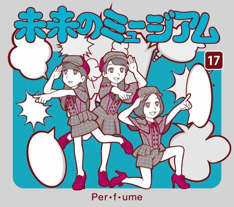 Perfume「未来のミュージアム」初回限定盤ジャケット