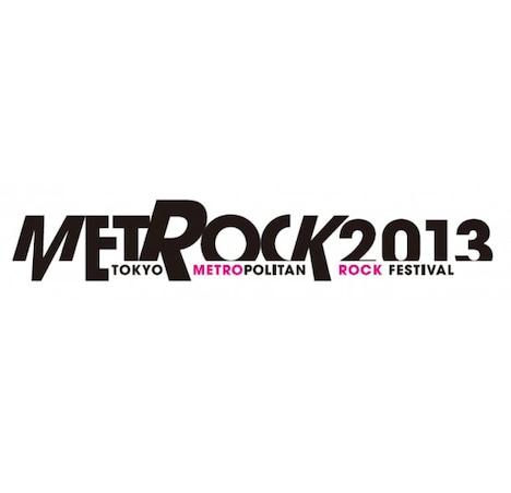 「TOKYO METROPOLITAN ROCK FESTIVAL 2013」ロゴ