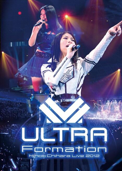 茅原実里「Minori Chihara Live 2012 ULTRA-Formation Live DVD」ジャケット