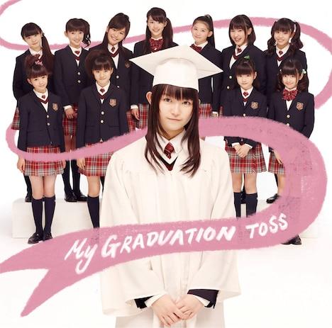 さくら学院「My Graduation Toss」通常盤ジャケット