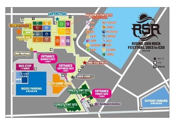 「RISING SUN ROCK FESTIVAL 2013 in EZO」のレイアウトマップ。