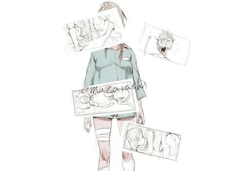 amazarashi「ねぇママ あなたの言うとおり」イメージイラスト