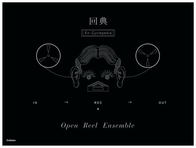 Open Reel Ensemble「回典~En-Cyclepedia~」表紙