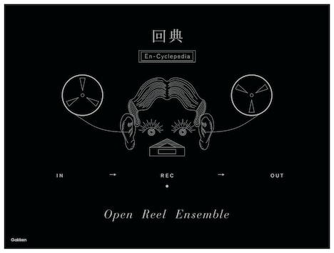 Open Reel Ensemble「回典~En-Cyclepedia~」表紙