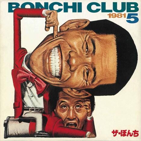 ザ・ぼんち「THE BONCHI CLUB +7」ジャケット