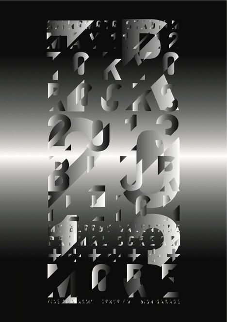 「TOKYO ROCKS 2013」ビジュアル