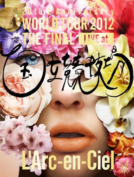「20th L'Anniversary WORLD TOUR 2012 THE FINAL LIVE at 国立競技場」Blu-ray / DVD初回限定盤ジャケット
