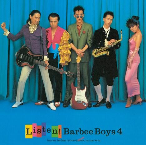 BARBEE BOYS「LISTEN! BARBEE BOYS 4」ジャケット
