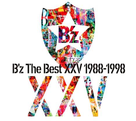 B'z「B'z The Best XXV 1988-1998」ジャケット