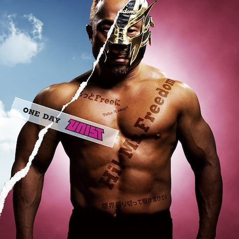 UNIST「ONE DAY」CD+DVD盤ジャケット