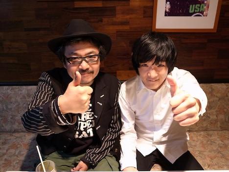 園子温監督(写真左)と石崎ひゅーい(右)